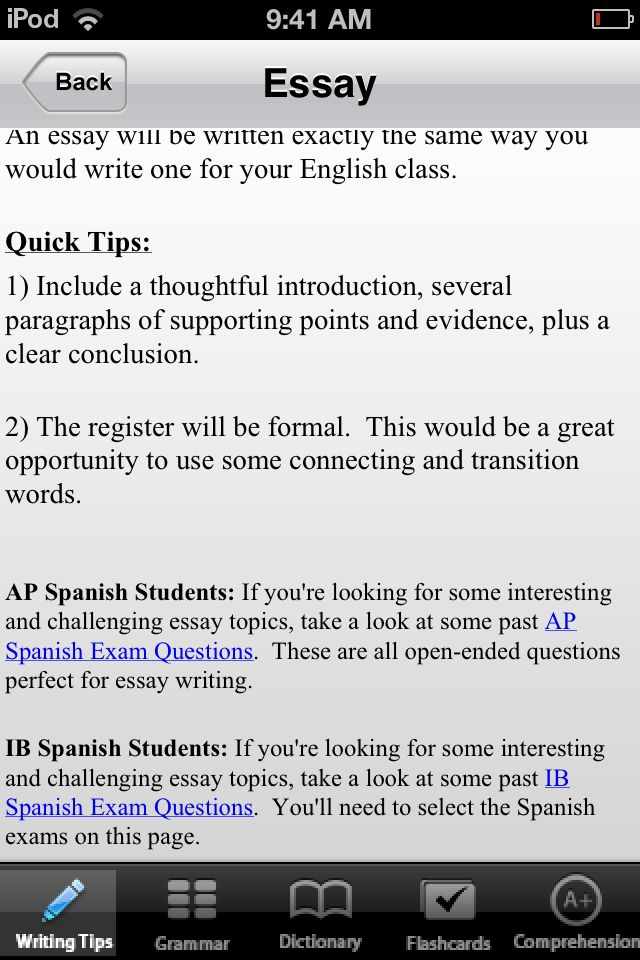 good spanish essay phrases
